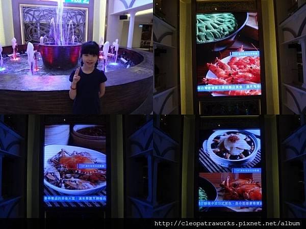 漢來海港餐廳04