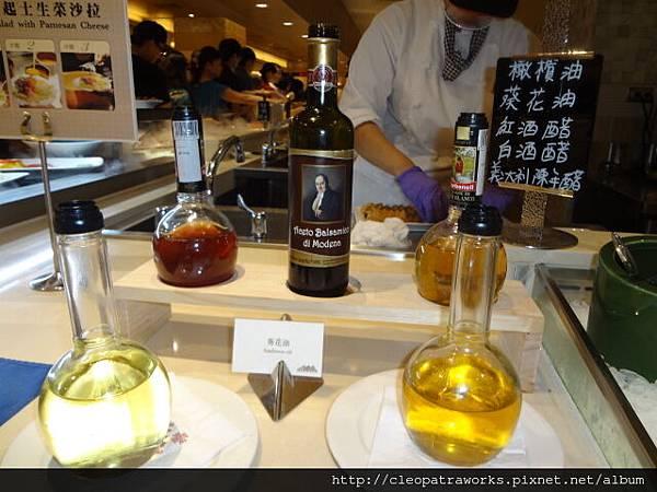 漢來海港餐廳09