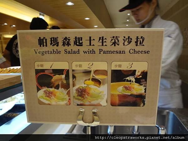 漢來海港餐廳10
