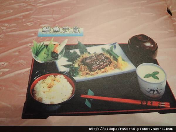 永青日本料理15