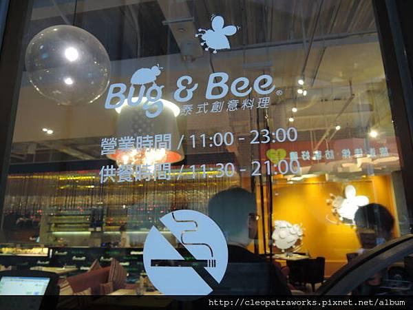 Bug&Bee03