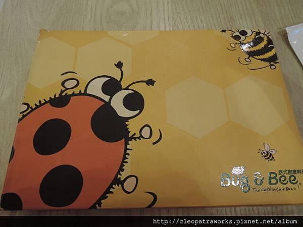 Bug&Bee17