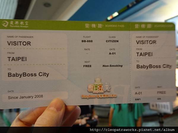 Baby Boss02_04