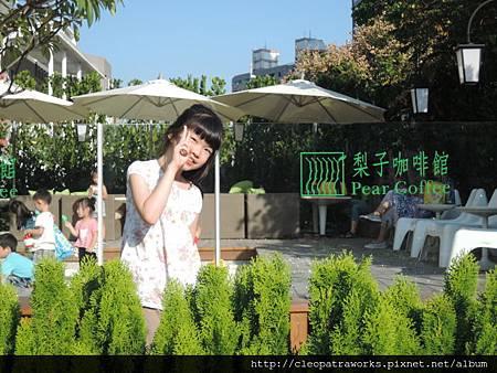 梨子咖啡館01