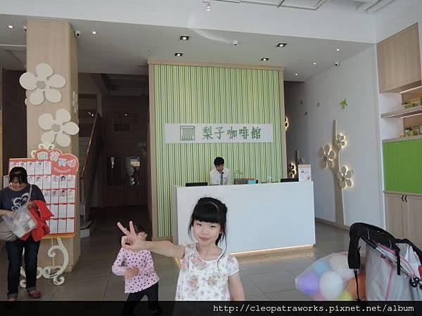 梨子咖啡館05