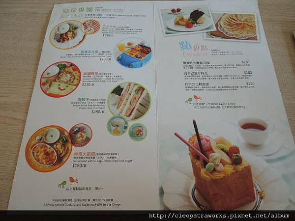 梨子咖啡館10