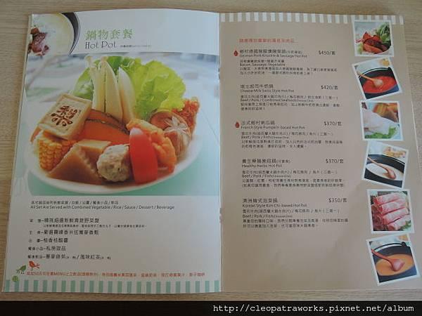 梨子咖啡館16