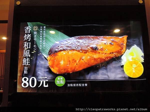 定食8_09