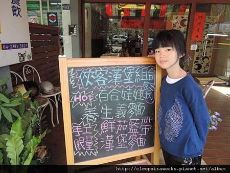 柚子蔬食01