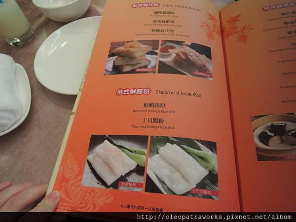 天地一家中餐廳12