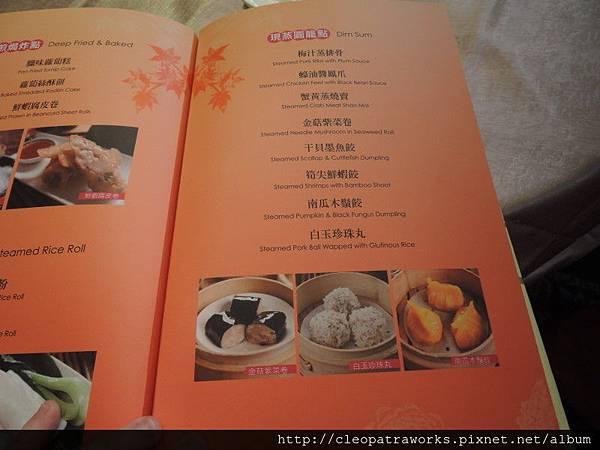 天地一家中餐廳13