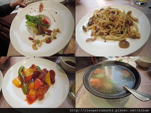 天地一家中餐廳28