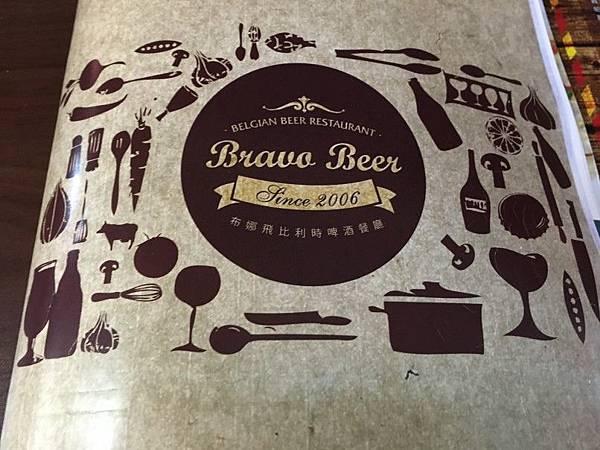 布娜飛比利時啤酒餐廳_01.JPG