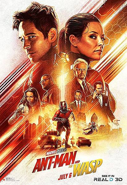 Ant-Man and the Wasp01.jpg