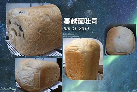 2014-06-21_1[1]