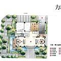 力璞悅月館1樓全區圖