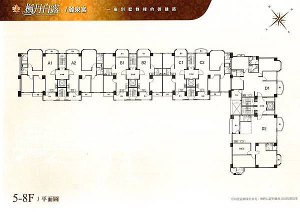 楓丹白露(麗泉宮)標準層平面圖