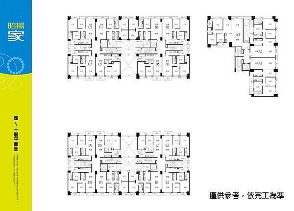 傢俱墨線圖V.4-4.jpg