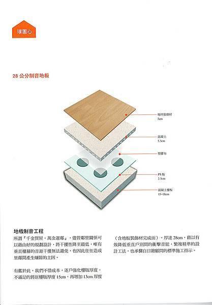 Page0001 (2)-3.jpg