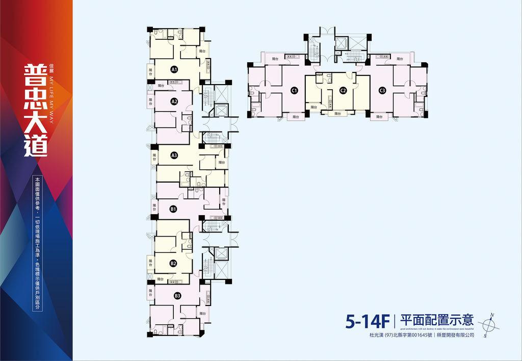 5-14f-3.jpg