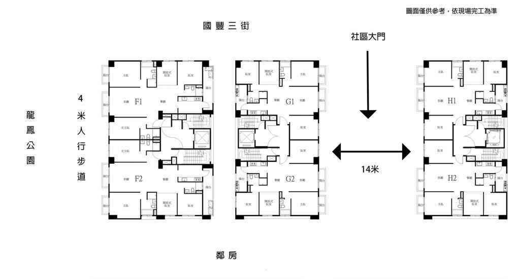 說明圖-5.jpg