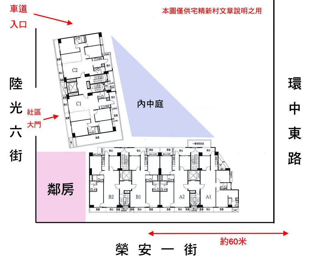 昭揚君逸標準層說明圖.jpg