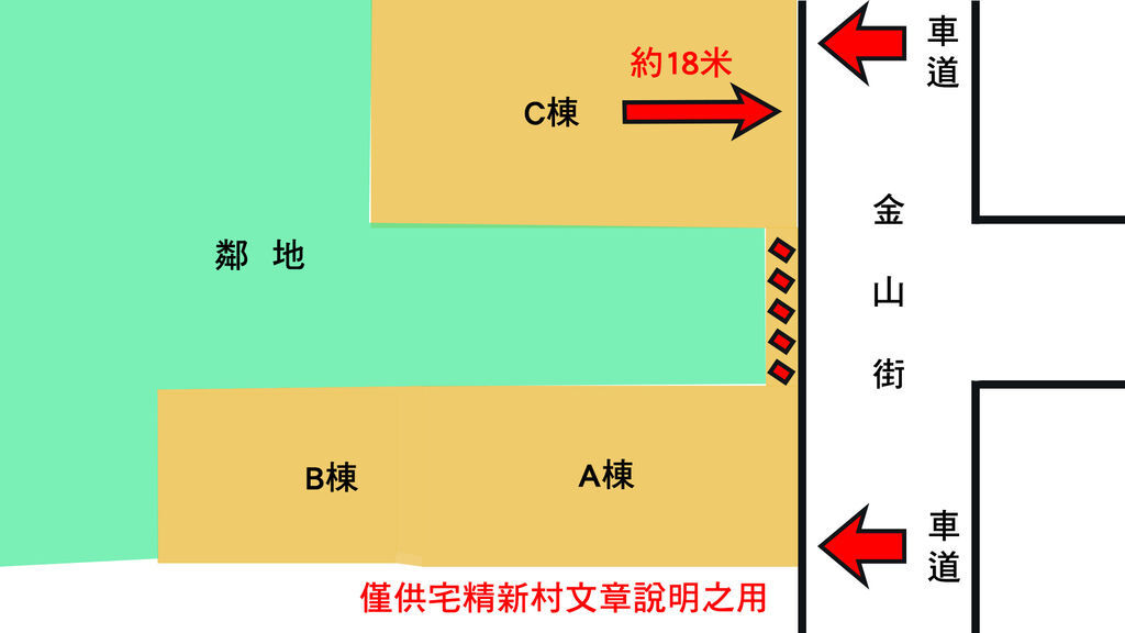 說明圖-2.jpg