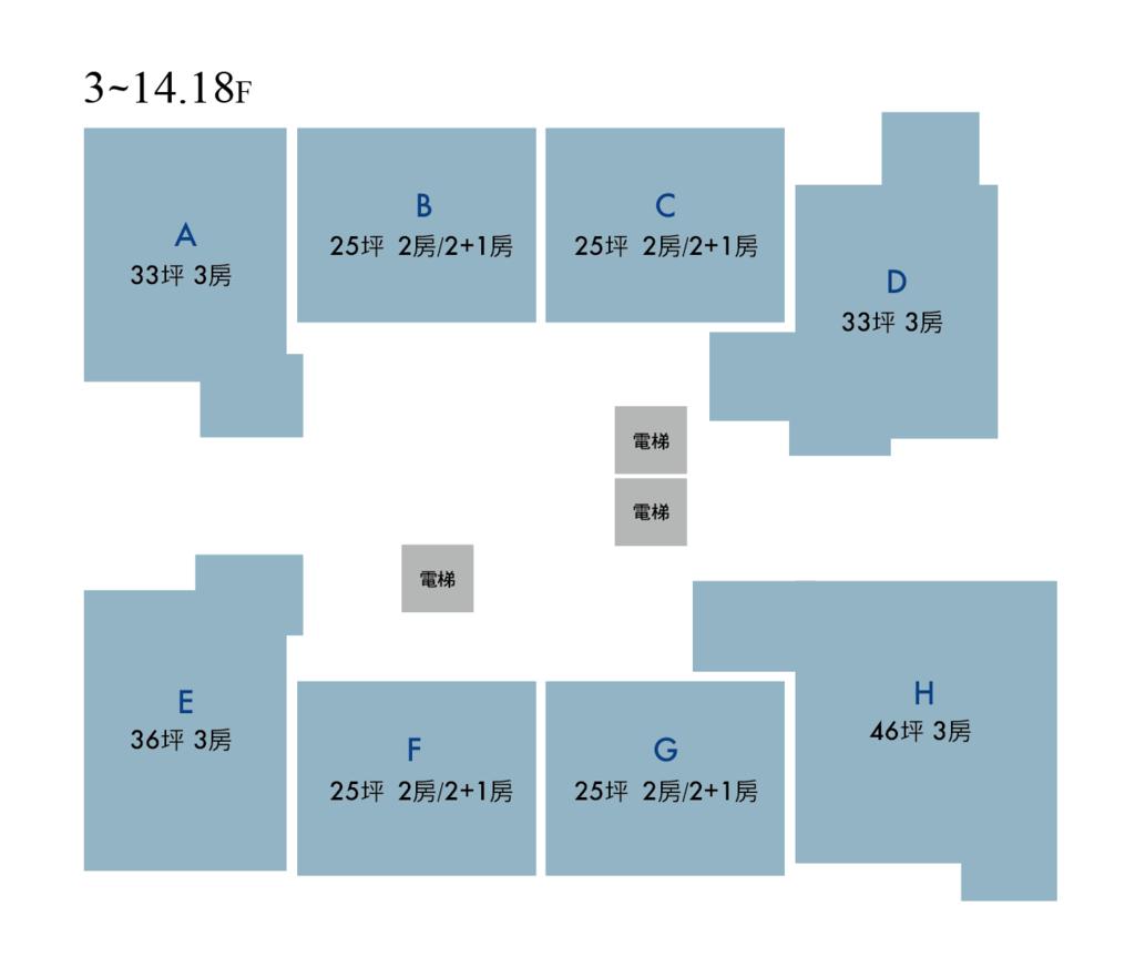 標準層平面圖.png