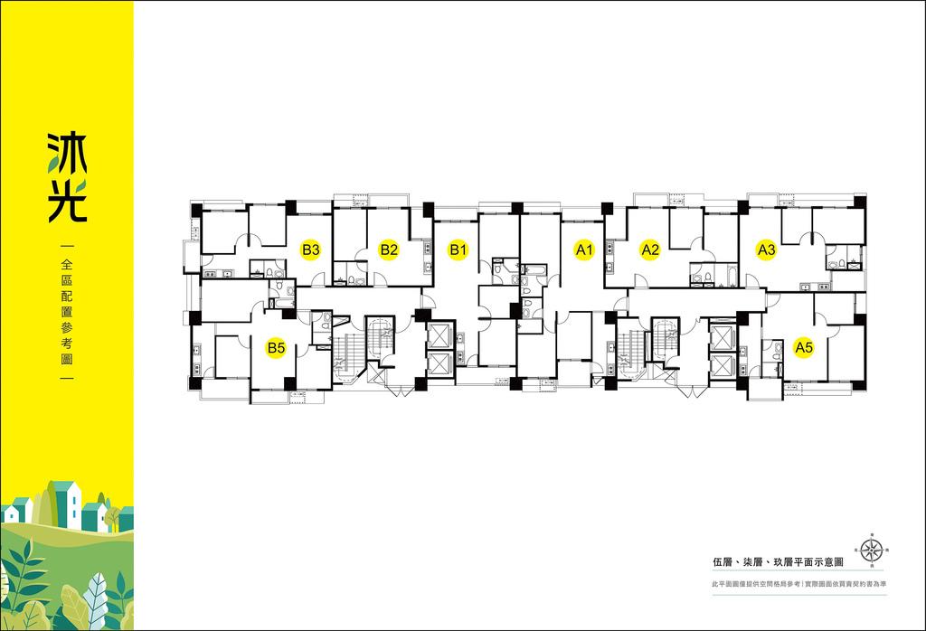 低樓層全區.jpg