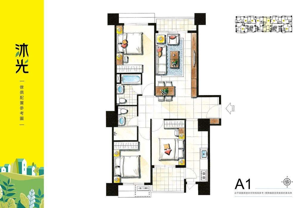 家配A1.jpg