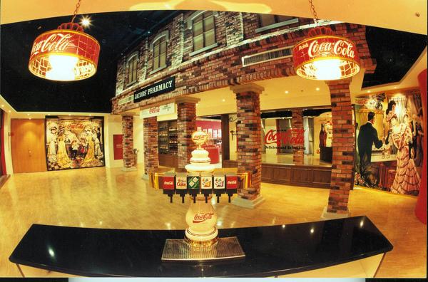 可口可樂博物館.JPG
