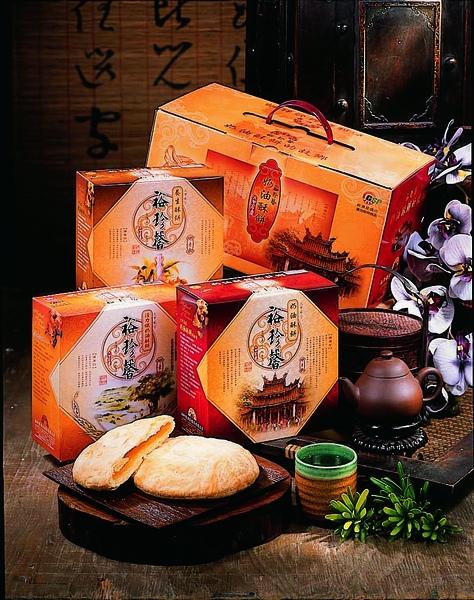 盒-奶油酥餅.jpg