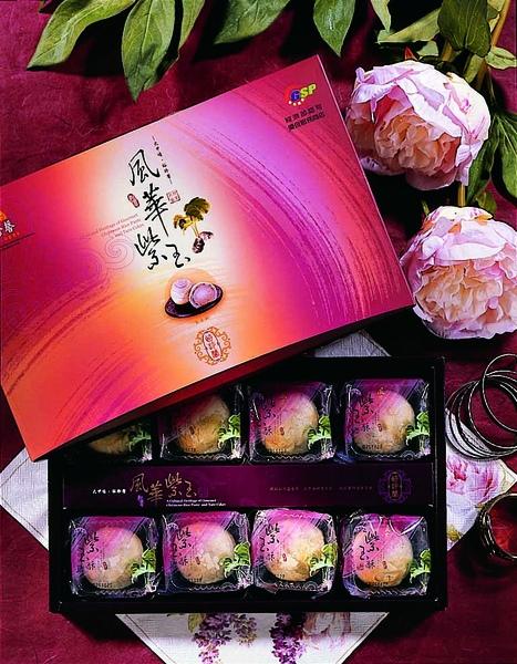 盒-紫玉酥.jpg