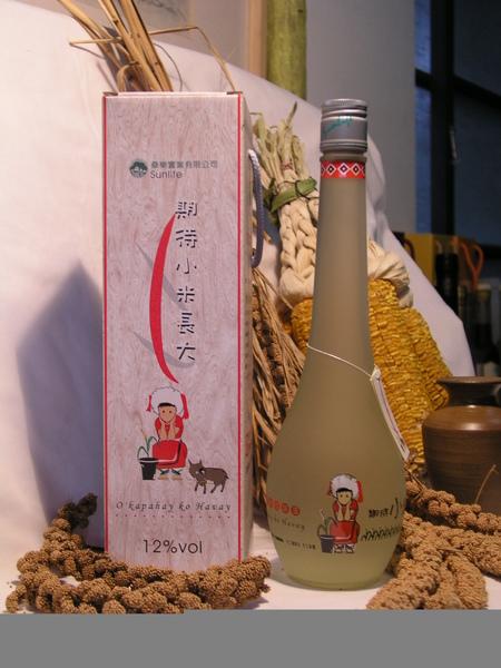 期待小米長大(原味小米酒).JPG
