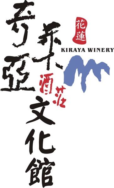 奇萊亞酒莊圖騰.JPG