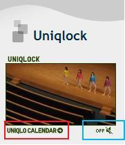 Uniqlock.jpg