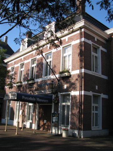 瓷器博物館