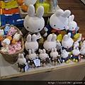 miffy兔