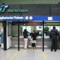 羅馬機場旁的義大利國鐵售票處