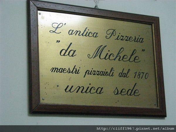 Da Michele披薩