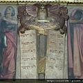 波士頓圖書館三樓壁畫(摩西與十戒)