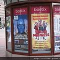 波士頓最有名的藍人秀與shea madness
