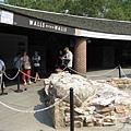 柯林頓碉堡