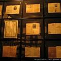 愛麗斯島移民紀念館(護照的早期雛形)