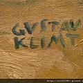 雅諾婆藝術的頂尖大師--克林姆的簽名