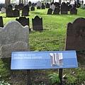 聖保羅禮拜堂墓地