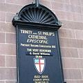 三一及聖菲利普大主教教堂