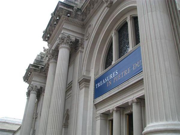 大都會博物館外觀