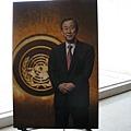 聯合國現任秘書長--潘基文(韓國人)