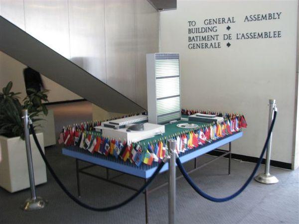 各國送給聯合國的禮物